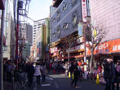 Japan: Return to Yokohama picture 56