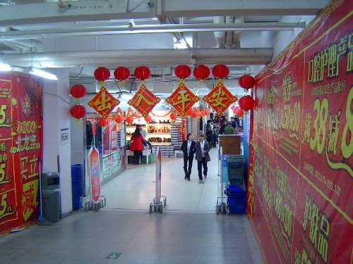 China: Shantou (Swatow) picture 53