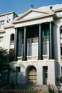 Peninsular India: Chennai / Madras 2: British Public Buildings