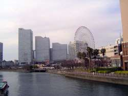 Japan: Return to Yokohama