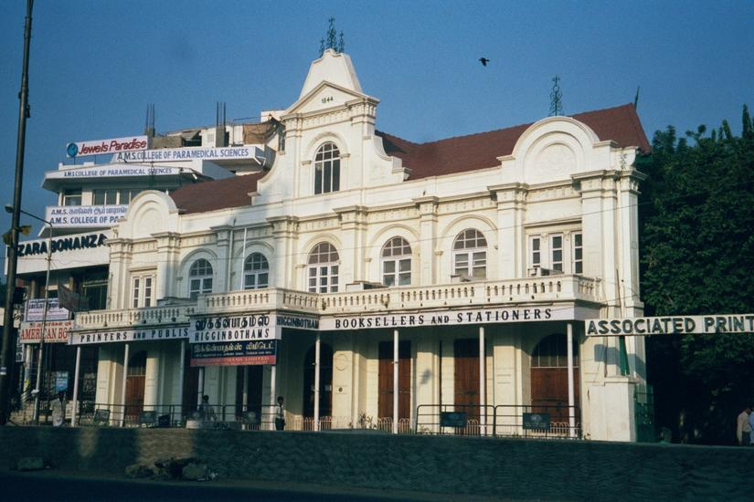 Peninsular India: Chennai/Madras 5: British Commercial Buildings picture 1