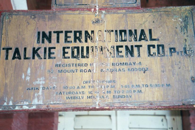 Peninsular India: Chennai/Madras 5: British Commercial Buildings picture 6