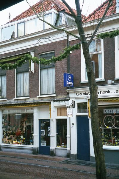 The Netherlands: Delft: Vermeer picture 7