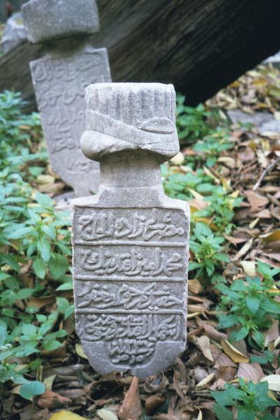 Turkey (Istanbul): Secular Monuments picture 18