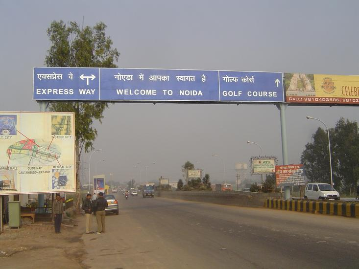 Northern India: Noida picture 1