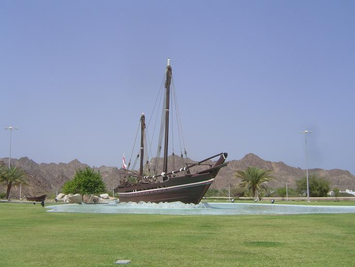 Oman: Bustan picture 15