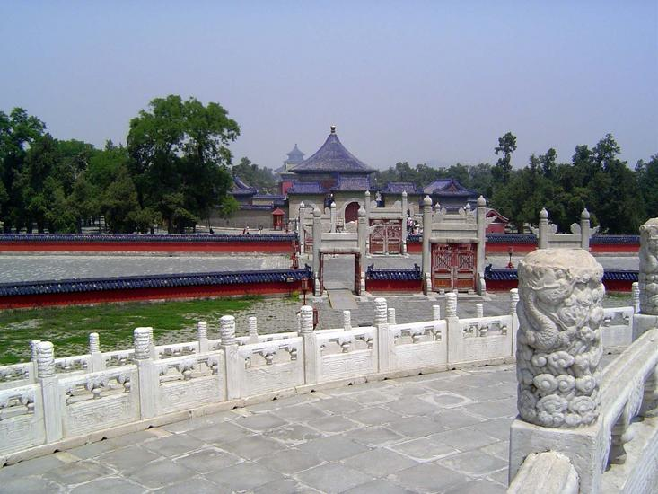 China: Beijing: Temple of Heaven  picture 10