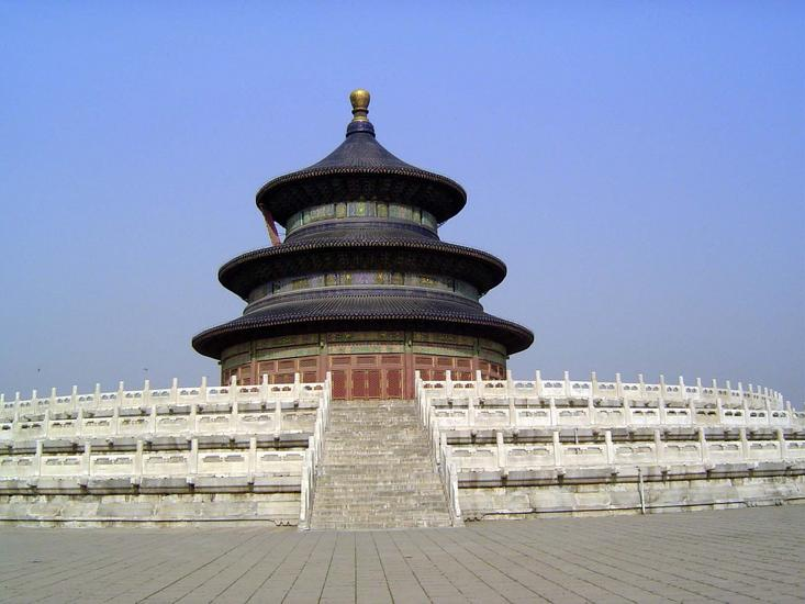 China: Beijing: Temple of Heaven  picture 16