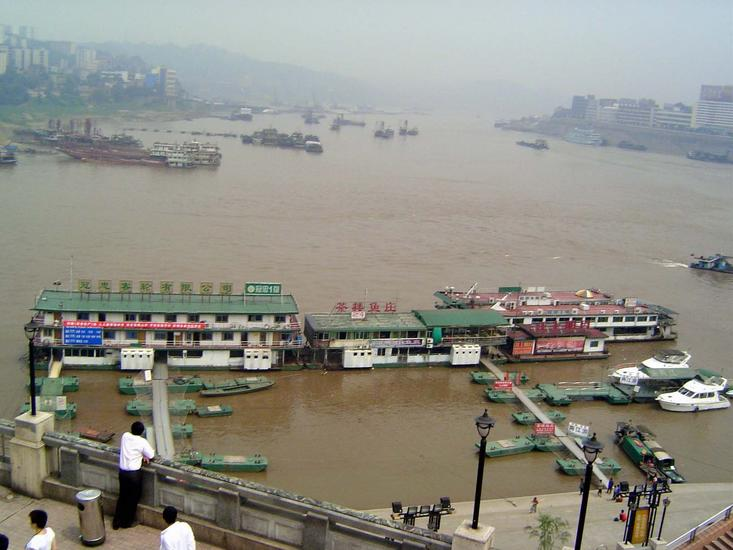 China: Chongqing picture 4