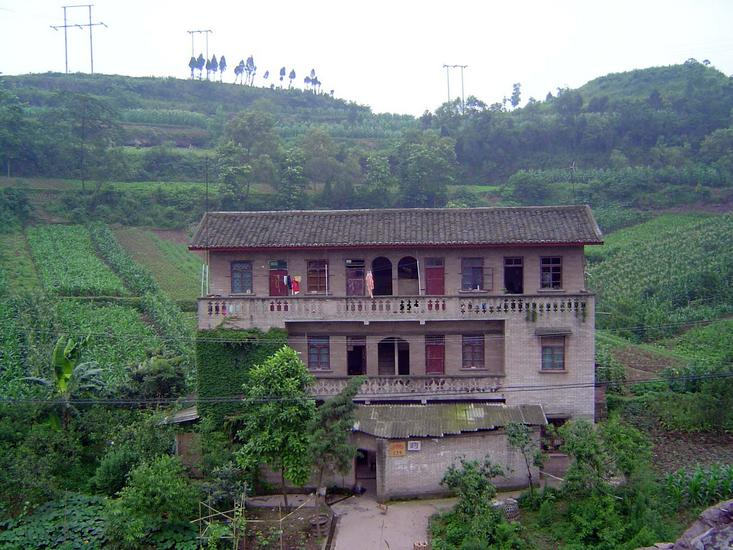 China: Red Basin Village: Shu-Guang