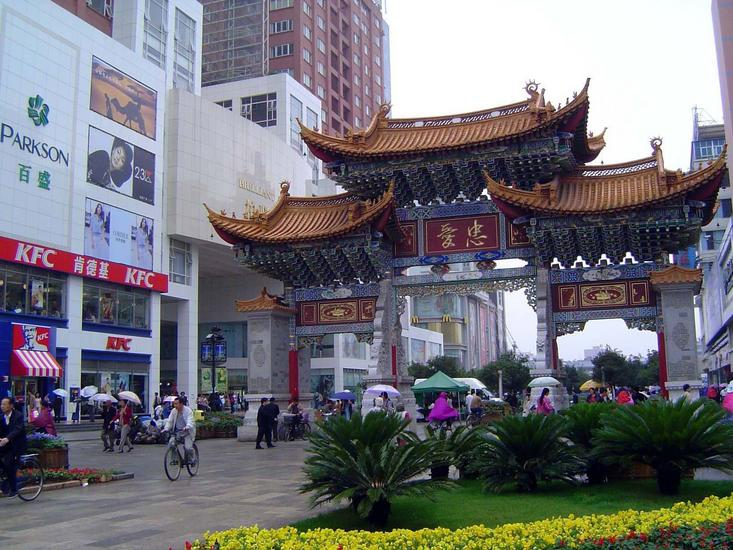 China: Kunming picture 14