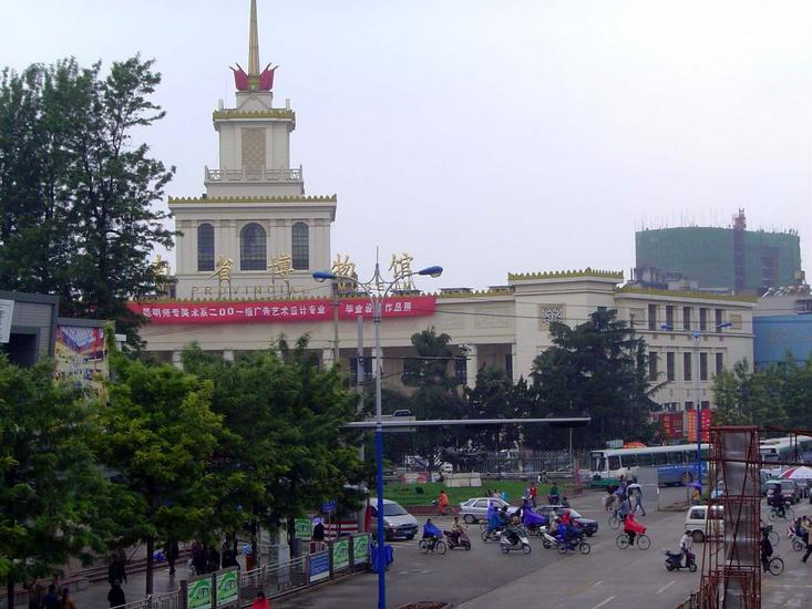 China: Kunming picture 15