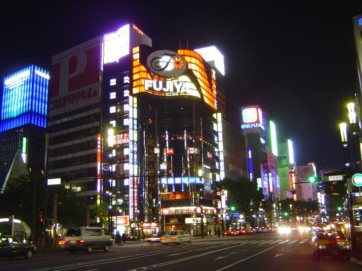 Japan: Tokyo: Ginza picture 9