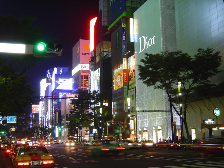 Japan: Tokyo: Ginza picture 10