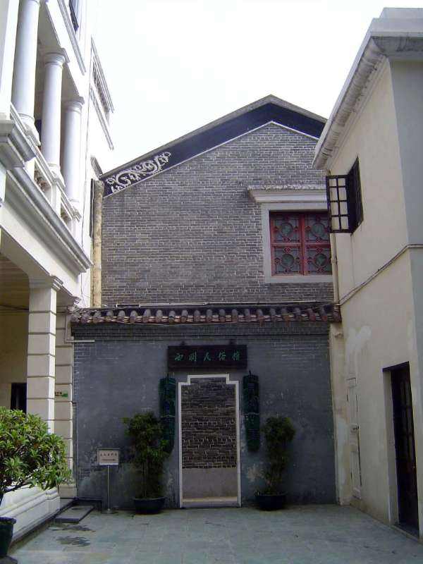 China: Guangzhou: The Chen Clan Academy and Xiguan Houses picture 13