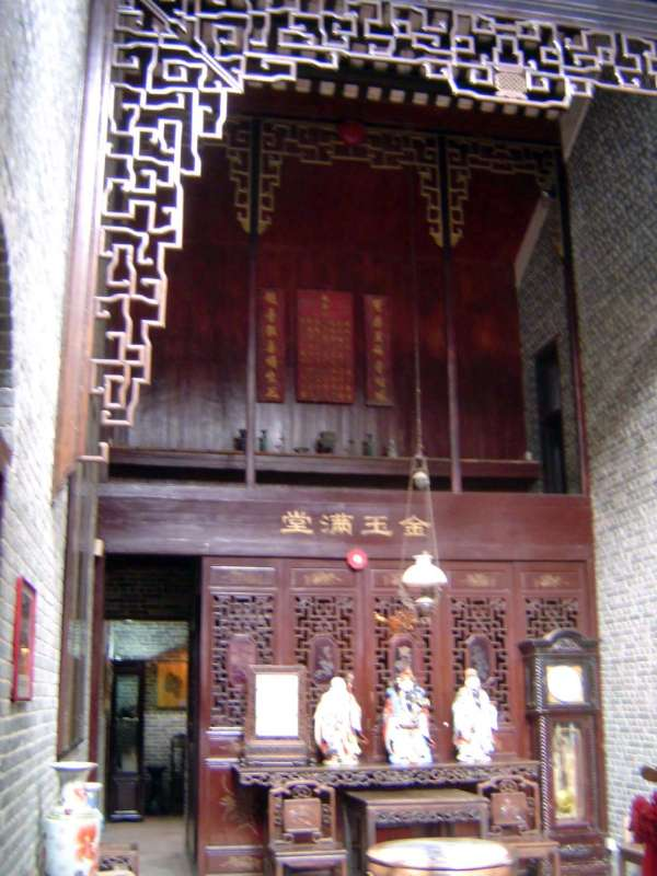 China: Guangzhou: The Chen Clan Academy and Xiguan Houses picture 16