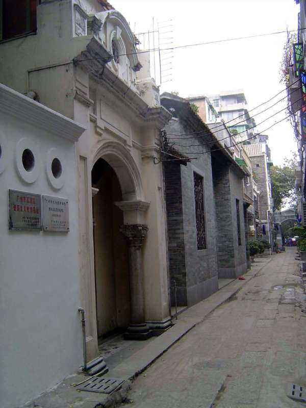 China: Guangzhou: The Chen Clan Academy and Xiguan Houses picture 20