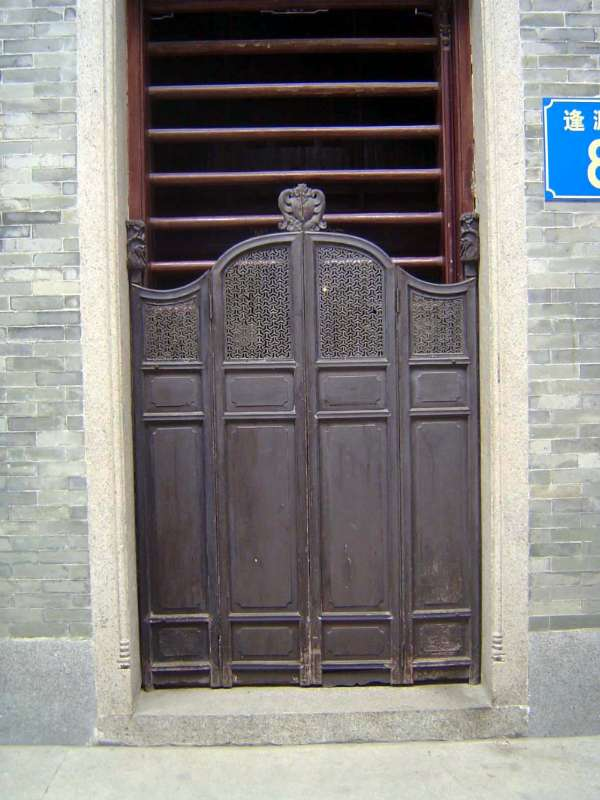 China: Guangzhou: The Chen Clan Academy and Xiguan Houses picture 21