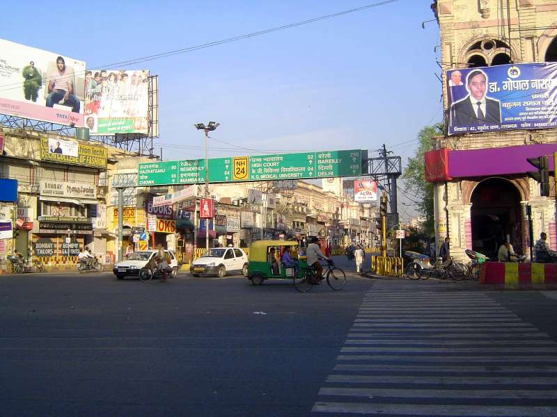 Northern India: Quotidian Lucknow  picture 4