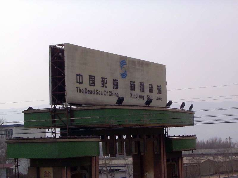 China: Turfan  picture 4