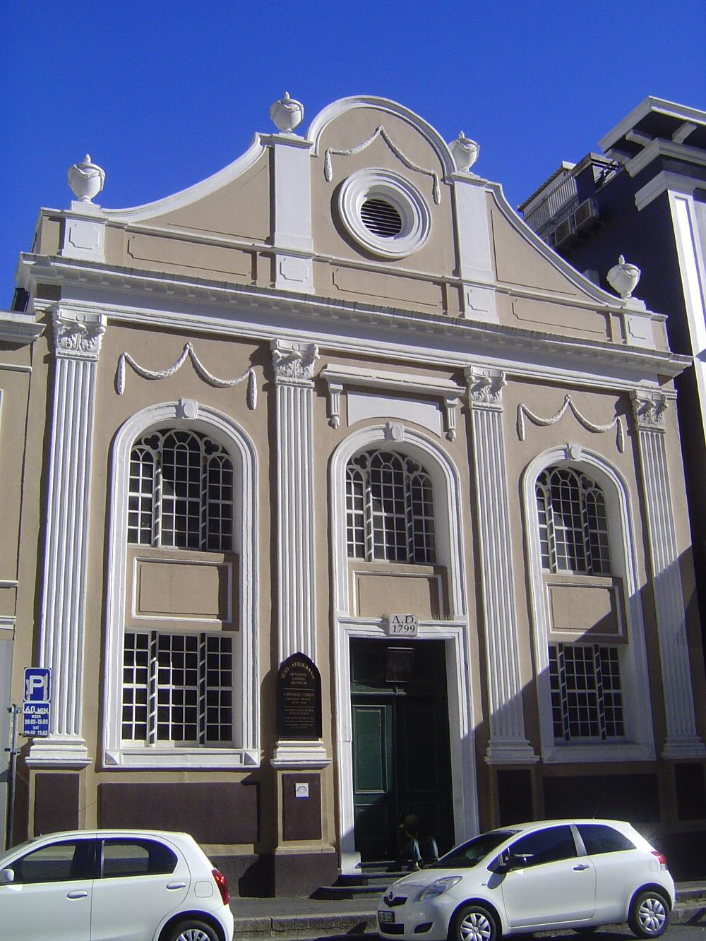 South Africa: Cape Town Churches picture 12