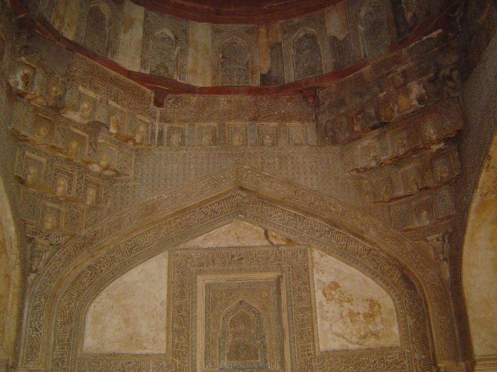 Northern India: Nizamuddin, Lodi Gardens, and Safdarjung picture 30