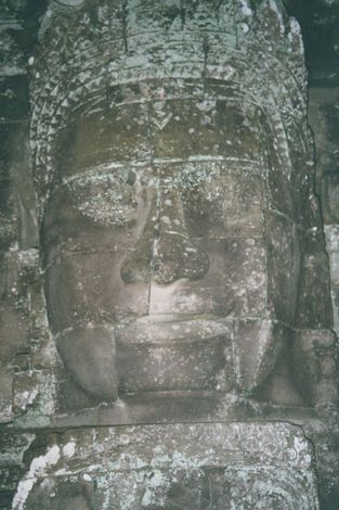 Cambodia (Angkor): Monuments in Angkor Thom picture 5