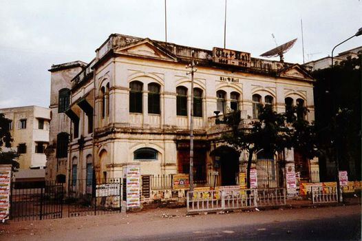 Peninsular India: Chennai/Madras 6: New Chennai picture 16