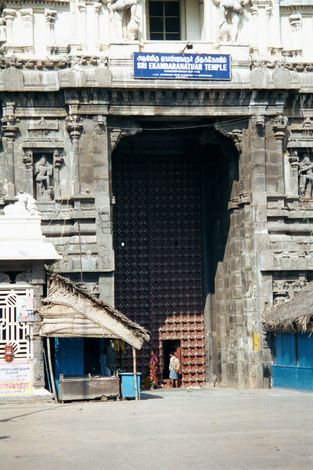 Peninsular India: Kanchipuram: Ekambareshvara Temple picture 1