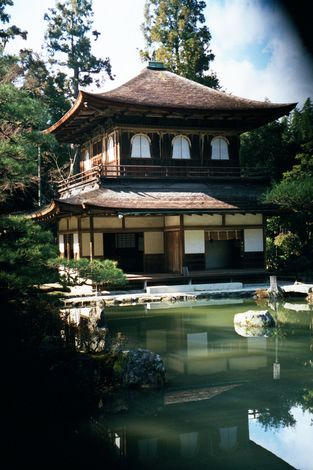 Japan: Kinkakuji and Ginkakuji picture 2