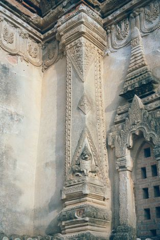Burma / Myanmar: Pagan 2: More Monuments picture 13