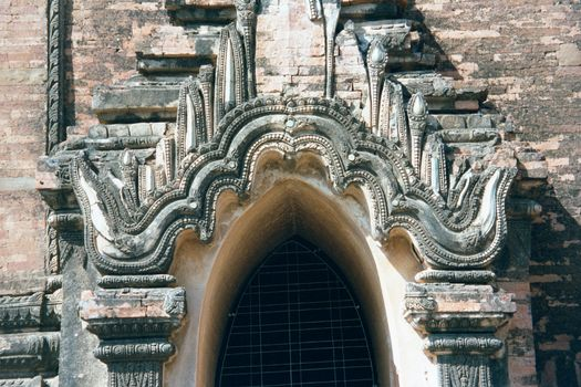 Burma / Myanmar: Pagan 2: More Monuments picture 9