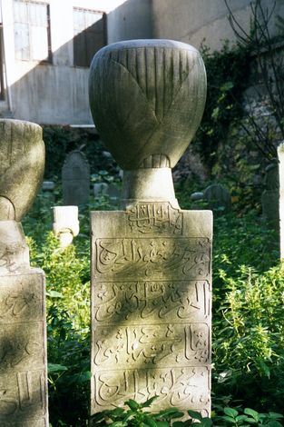 Turkey (Istanbul): Secular Monuments picture 16