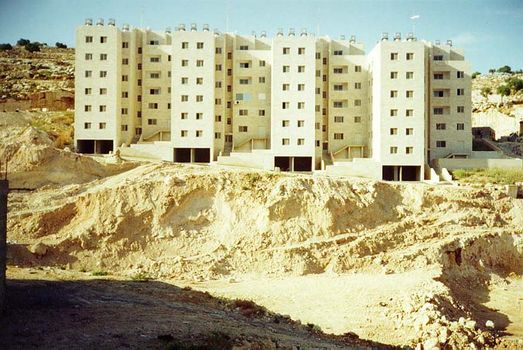 The West Bank: Bethlehem 2: the New City picture 9