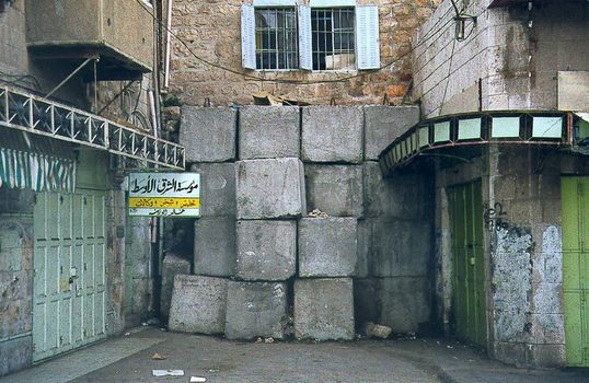 The West Bank: Hebron 2: the New City picture 3
