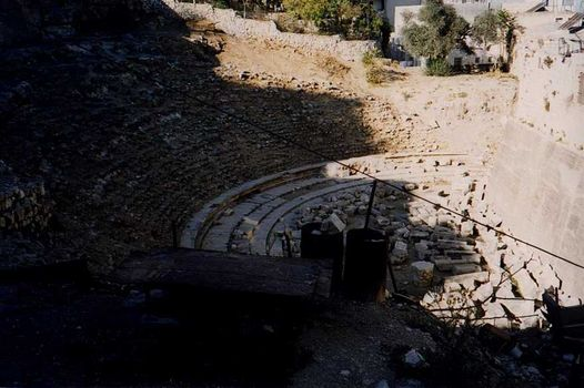 The West Bank: Nablus picture 1