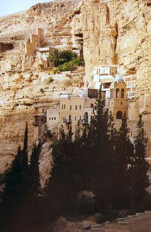 The West Bank: Wadi Qelt and Ein Sultan picture 2