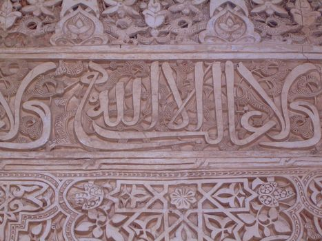 Spain: Granada: the Palaces of the Alhambra picture 32