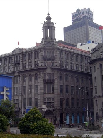 China: Shanghai:The Bund picture 27