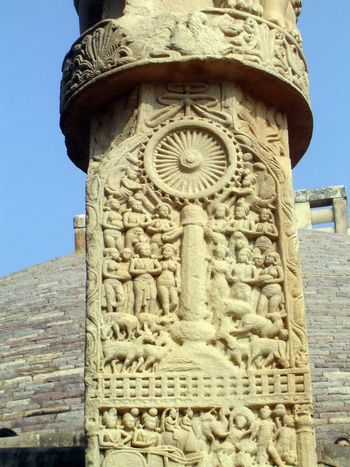 Peninsular India: Sanchi picture 22