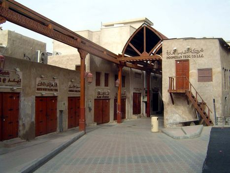 The U.A.E. (Dubai): Old Dubai picture 18