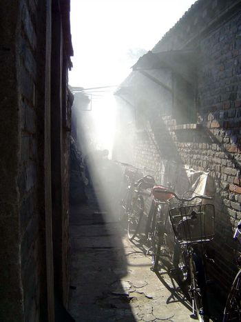 China: Beijing: Hutong, Siheyuan, and Highrises