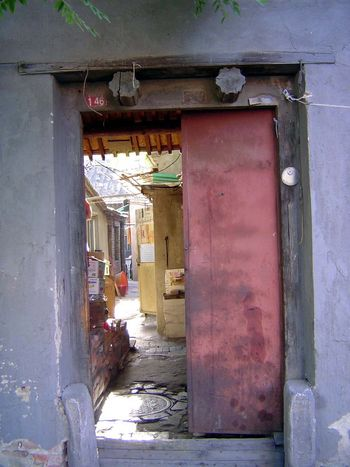 China: Beijing: Hutong, Siheyuan, and Highrises picture 19