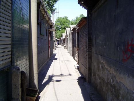 China: Beijing: Hutong, Siheyuan, and Highrises picture 1