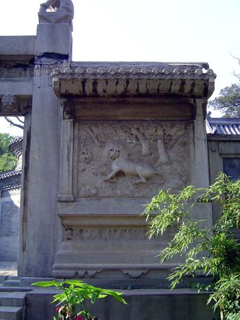 China: Beijing: Eunuch Tombs picture 7