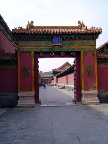 China: Beijing: Imperial Palaces picture 3