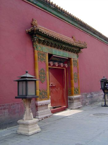 China: Beijing: Imperial Palaces picture 12