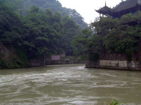 China: Dujiangyan picture 8