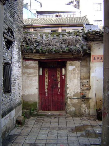 China: Kunming