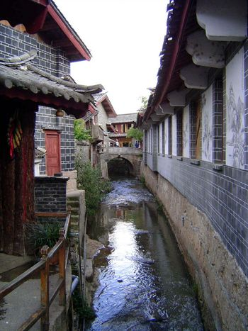China: Dali and Lijiang picture 27